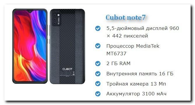 маленькие мобильные телефоны