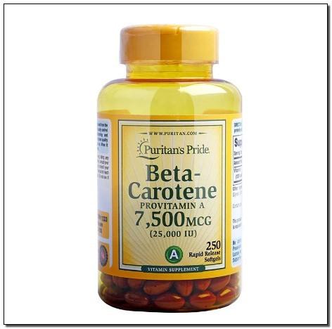 купить бета-каротин
