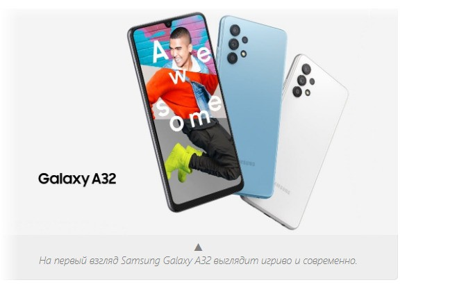 Samsung GalaxyA32