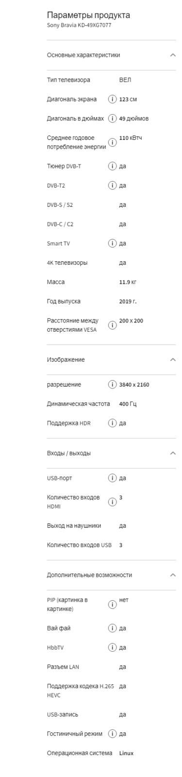 2021 03 27 184844