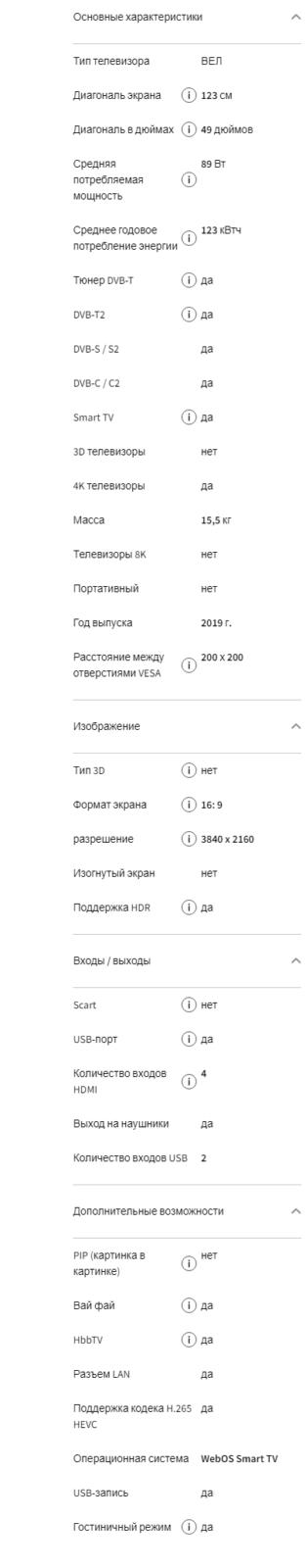 2021 03 27 185442