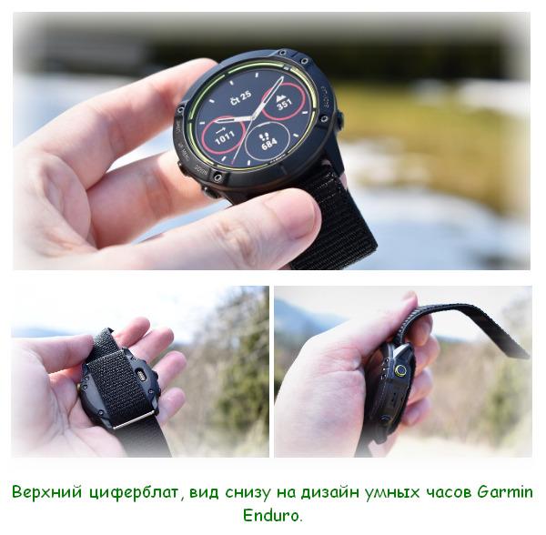 умные часы Garmin Enduro