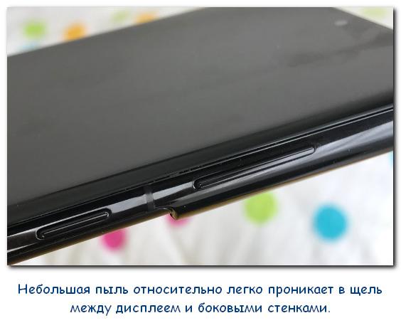 Ультра 5G
