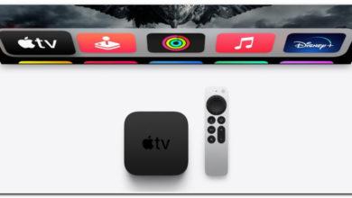новое поколение популярного мультимедийного центра Apple TV 4K 2021. Ну давайте представим новинку!