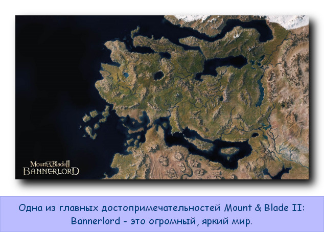 Mount Blade 2 Bannerlord