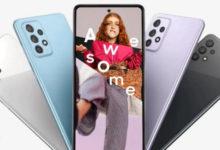 Samsung Galaxy A 2021