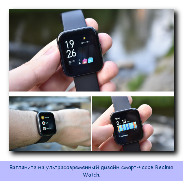 Realme Watch
