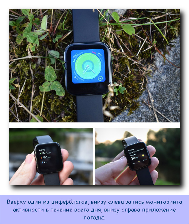 Часы Realme Watch