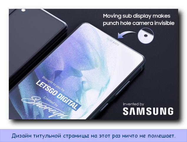 Galaxy S22