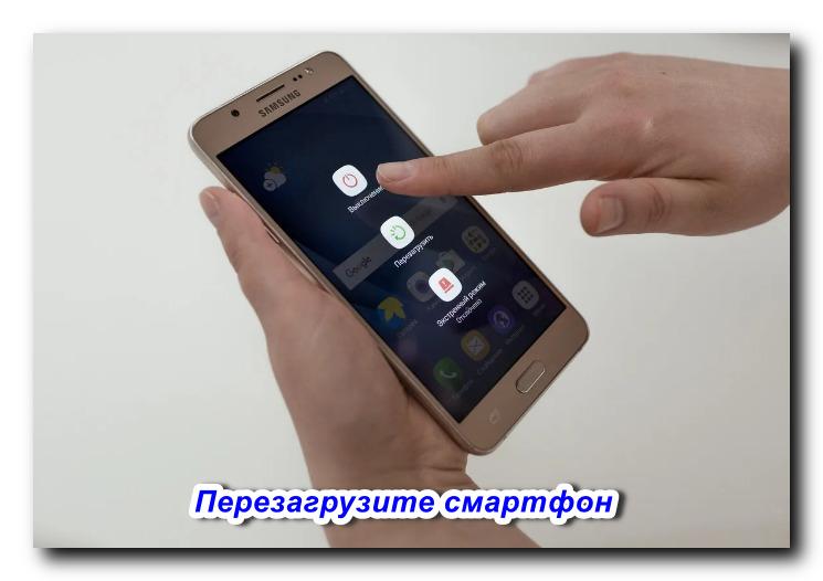 Не сохраняются фото на телефоне