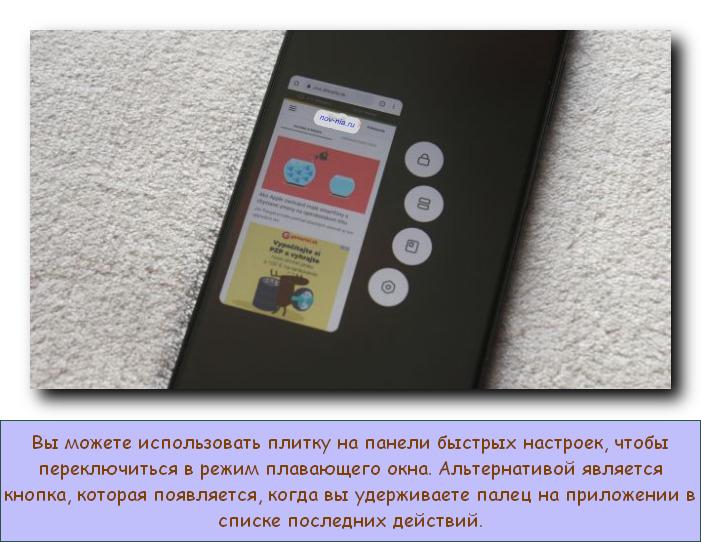 X3 NFC