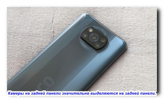 Ксяоми X3 NFC
