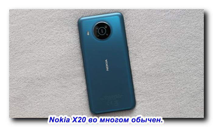 Обзор Nokia X20
