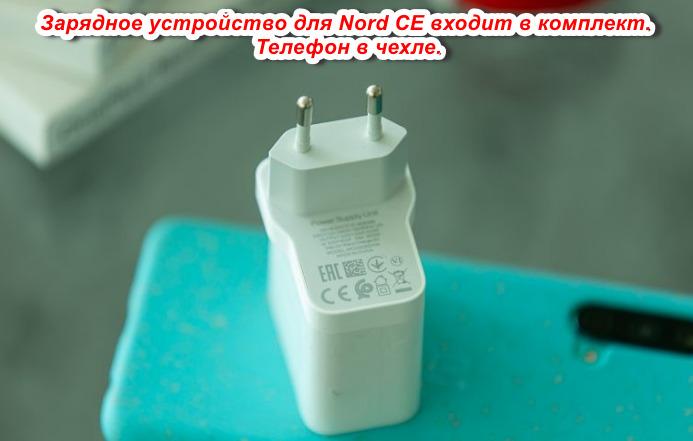 CE 5G