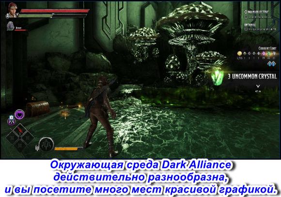 Dungeons Dragons: Dark Alliance