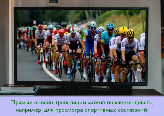как смотреть ТВ на ПК