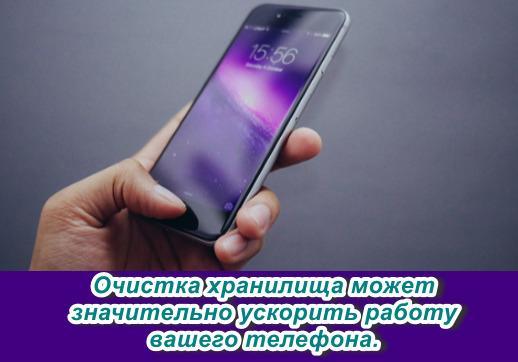 nov-nia.ru/kak-ochistit-telefon-polnostju/
