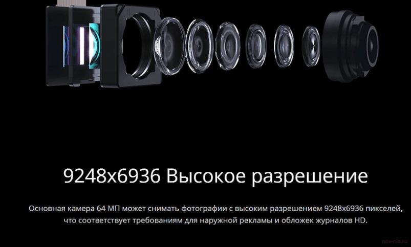 Обзор Realme GT Master Edition