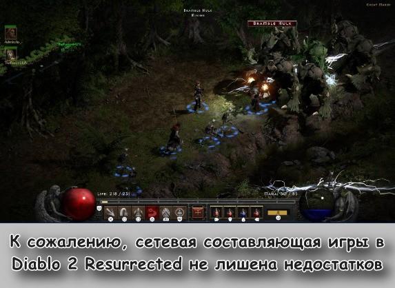 обзор Diablo 2 Resurrected